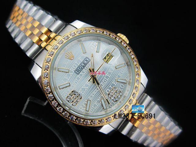 Rolex Watch 01883 Men's All-steel Wristwatches