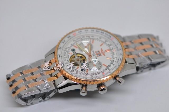 Breitling Watch  00222 Men's All-steel Wristwatches