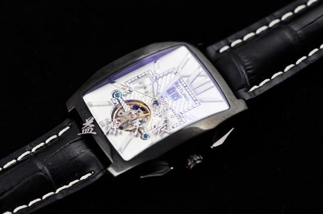 Breitling Watch  00250 Men's All-steel Wristwatches