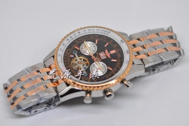 Breitling Watch  00256 Men's All-steel Wristwatches
