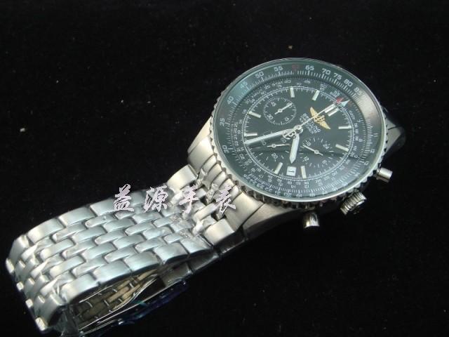 Breitling Watch  00271 Men's All-steel Wristwatches