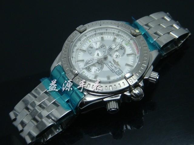 Breitling Watch  00318 Men's All-steel Wristwatches