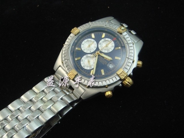 Breitling Watch  00327 Men's All-steel Wristwatches