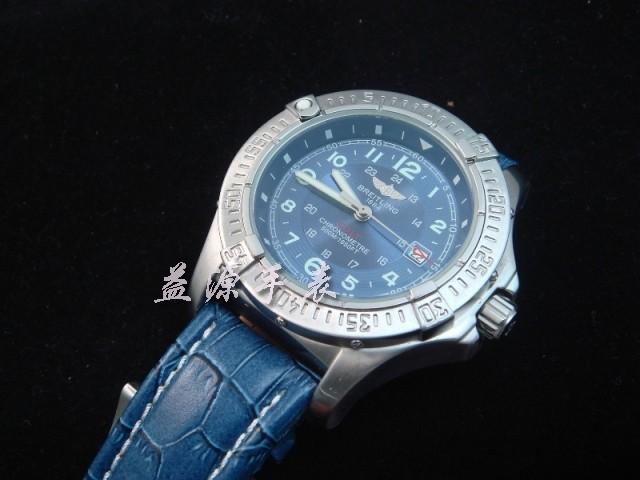 Breitling Watch  00328 Men's All-steel Wristwatches