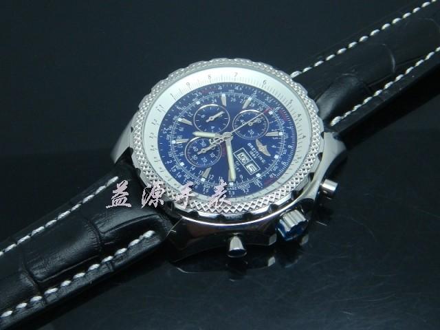 Breitling Watch  00351 Men's All-steel Wristwatches