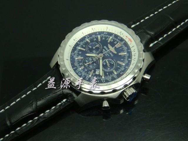 Breitling Watch  00353 Men's All-steel Wristwatches