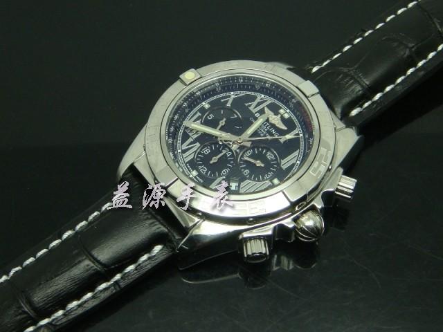 Breitling Watch  00365 Men's All-steel Wristwatches