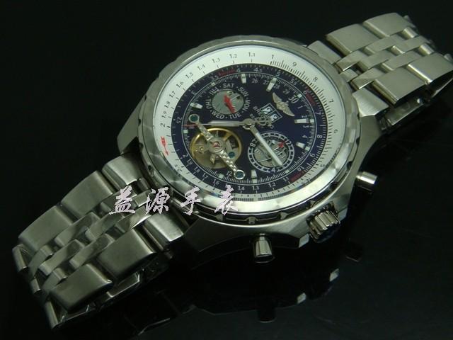 Breitling Watch  00366 Men's All-steel Wristwatches