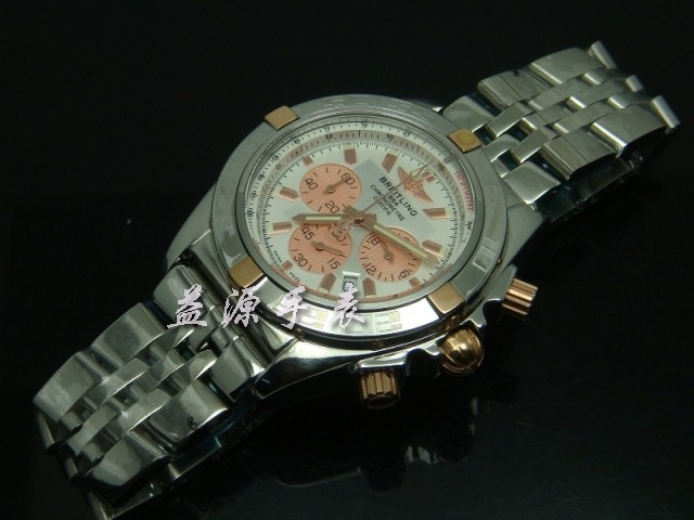 Breitling Watch  00368 Men's All-steel Wristwatches