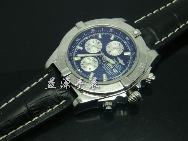 Breitling Watch  00404 Men's All-steel Wristwatches
