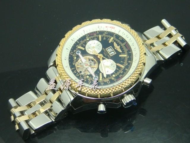Breitling Watch  00420 Men's All-steel Wristwatches