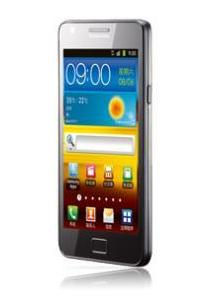 Samsung i9100 cell phone GALAXY 4.3inch unlocked mobile phone
